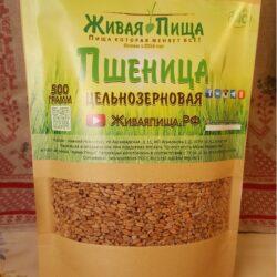 Зерновые и семена