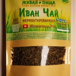 Чай и травы